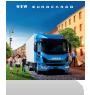 Nuevo Eurocargo