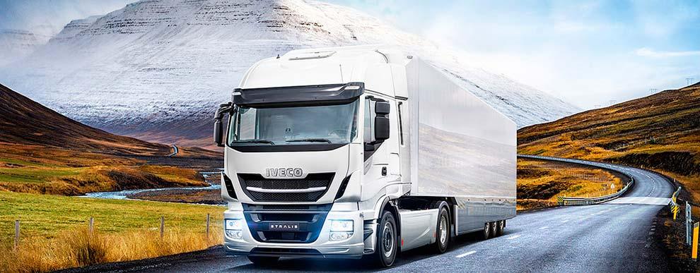 Camiones Iveco en Valladolid